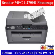 Brother MFC-L2700D Photocopy Machines Sale Price Sri Lanka
