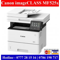 Canon MF525X Multi Function Laser Photocopy Machines sale Colombo, Sri Lanka