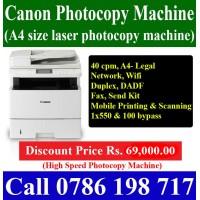 Canon MF515x high speed photocopy machines Sri Lanka sale