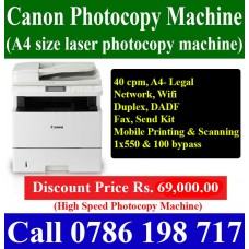 Canon MF515x high speed photocopy machines Sri Lanka sale