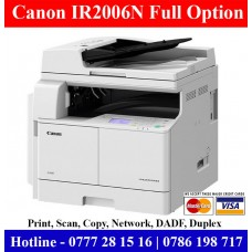 Canon IR2006N Full Optioin Photocopy Machien Sri Lanka