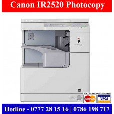 Canon IR2520 Photocopy Machines sale in Sri Lanka (Print, Scan, Photocopy, Network, USB, Duplex)