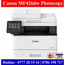 Canon MF426dw Photocopy machines Sri Lanka