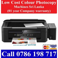 Epson L360 Colour Photocopy Machines Price Sri Lanka