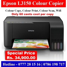 Epson L3150 Printer Price Colombo, Sri Lanka. A4 Colour Photocopy Machine with WIfi