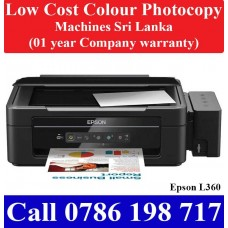 Epson L360 Colour Photocopy Machines Price Sri Lanka