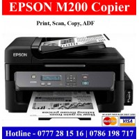 Epson M200 Photocopy Machines Sri Lanka. Low cost photocopy