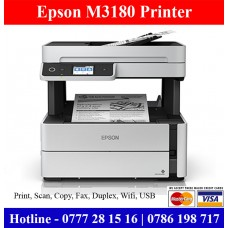Epson M3180 Multi Function Printer Price Sri Lanka