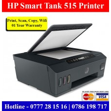 HP Smart Tank 515 Multi Function Colour Printer Price Sri Lanka