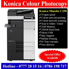 Konica Minolta C258 Colour Photocopy Machines sale Colombo, Sri Lanka