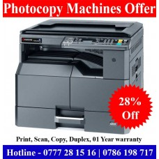 Duplex A3 Photocopy Machines for sale | Photocopy Promotions Sri Lanka
