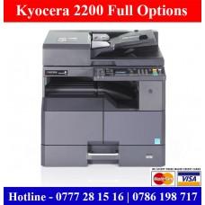 Kyocera TaskAlfa 2200 Full Option Photocopy Machines Discount Sale Price Sri Lanka