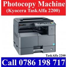 Kyocera TaskAlfa 2200 Photocopy Machine Sri Lanka sale