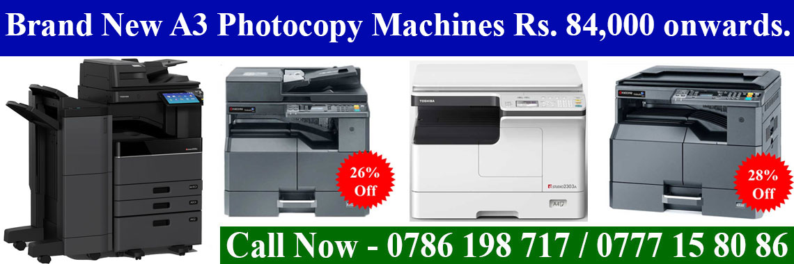 Discount-photocopy-machines-sri-lanka