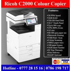 Ricoh IM C2000 Colour Photocopy Machine Price Sri Lanka