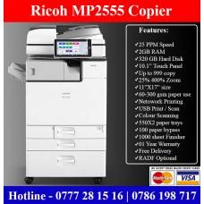 Ricoh MP2555 Photocopy Machine Sri Lanka Price