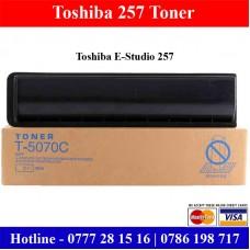 Toshiba E-Studio 257 Photocopy Machine toners Laser price Sri Lanka
